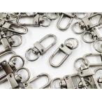 ショッピングストラップ パーツ ナスカン シルバー 30個 薄型 銀 回転 フック アクセサリー キーホルダー ストラップ パーツ ハンドメイド 金具 (AP0477)