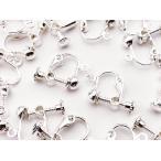 イヤリングパーツ シルバー 白銀 丸皿 20個 カン