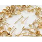 ピアスパーツ ゴールド KC金 100個 4mm 台座 平皿 丸皿 ピアス 金具 アクセサリー パーツ (AP0621)