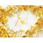 ピアスパーツ ゴールド 100個 6mm 台座 平皿 丸皿 ピアス 金具 アクセサリー パーツ (AP0626)