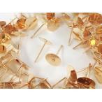 ピアスパーツ ゴールド KC金 100個 8mm 台座 平皿 丸皿 ピアス 金具 アクセサリー パーツ (AP0629)