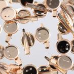 コサージュ ピン 台座 20mm ゴールド 40個 KC金 ブローチ 金具 クリップ ハンドメイド 手芸 アクセサリー パーツ  AP2151