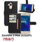 Asus Zenfone 3 Max ZC520TL ケース 手帳型 レザー カバー スタンド 各色あり