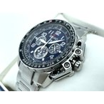 腕時計 セイコー 逆輸入 ソーラ- 航空時計  プロスペックス SSC275