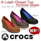 セール!! クロックスcrocs【A-Leigh Closed Toe Synthetic Wedge /アレイ クローズド トウシンセティックウェッジ】 【クロックス国内正規取り扱い】