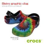 クロックス crocs bistro graphic clog ビストログラフィッククロッグ タイダイ柄 ワークシューズ 【クロックス国内正規取り扱い】