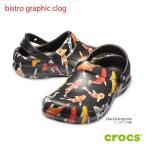 クロックス crocs bistro graphic clog ビストログラフィッククロッグ 錦鯉柄 ニシキゴイ柄 ワークシューズ 【クロックス国内正規取り扱い】の画像