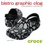 クロックス crocs bistro graphic clog ビストロ グラフィッククロッグ キッチンツール ワークシューズ 【クロックス国内正規取り扱い】
