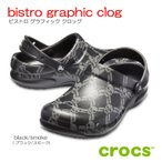 クロックス crocs bistro graphic clog ビストロ グラフィッククロッグ スカル柄 ワークシューズ 【クロックス国内正規取り扱い】