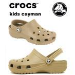 代引き不可商品 アウトレット セール クロックス CROCS kids cayman キッズケイマン カーキ