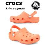 代引き不可商品 アウトレット セール クロックス CROCS kids cayman キッズケイマン ピンク