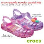 クロックス crocs crocs isabella novelty sandal kids  クロックスイザベラノベルティサンダルキッズ