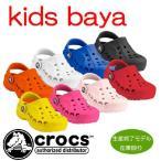 セール!!クロックス crocs【kids baya/キッズバヤ】【クロックス国内正規取り扱い】