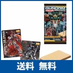 GUNDAMガンプラパッケージアートコレクション チョコウエハース2 (20個入) 食玩・チョコレート (機動戦士ガンダム)