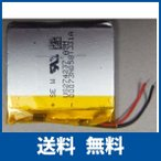 NW-A865 NW-A866 NW-A867 SONY ウォークマン(walkman) 用 バッテリー 電池 新品