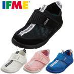送料無料 [北海道、沖縄除く] イフミー IFME 30-0118 ウォーターシューズ サンダル アクアシューズ キッズ 子供 ブラック ホワイト ピンク ブルー 靴