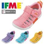 イフミー IFME ウォーターシューズ サンダル 子供 ネイビー ピンク イエロー グリーン オレンジ 6014