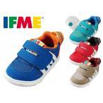 イフミー IFME Light ベビー スニーカー 赤ちゃん 子供 靴 レッド ブルー グリーン グレー 6708 セール SALE 半額