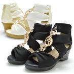 サンダル LS8005F ウエッジ グラディエーター キッズ ジュニア 子供 ブラック アイボリー 靴