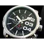 DIESEL ディーゼル 腕時計 メンズ クロノグラフ DZ4208