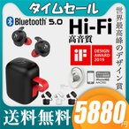 Bluetooth5.0 �磻��쥹 ����ۥ�  bluetooth����ۥ� ����ۥ� iPhoneXS iPhoneXSMax iPhoneXR iphoneX android �֥롼�ȥ����� ����ۥ�ޥ���