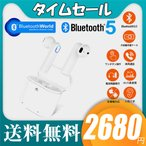 Bluetooth5.0 ワイヤレス イヤホン Bluetooth イヤホン bluetooth イヤホン ブルートゥース イヤホン iphone イヤホン iphone Android 対応