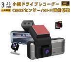 ISUZU ロデオ ドライブレコーダー バックカメラセット SDカード32GB同梱 2020年モデル 2K 200万画素 1080P ミラー隠しタイプ Gセンサー 6ヶ月保証
