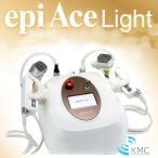 エピアスライト epiAce Light 【業務用脱毛器】【脱毛器】