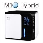 酸素発生器/濃縮器  M1O2-Hybrid エムワンオーツーハイブリッド  ペット可
