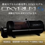 ╗└┴╟еле╫е╗еы екене╖еъежереие╣ OXYRIUM-S