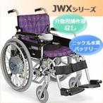 KA822-40(38・42)B-M-ABF2/JWX-1N 【自走車用電動ユニット装着車いす】【受注生産】【カワムラサイクル】