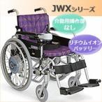 KA822-40(38・42)B-M-ABF2/JWX-1L 【自走車用電動ユニット装着車いす】【受注生産】【カワムラサイクル】