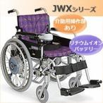 KA822-40(38・42)B-M-ABF2/JWX-1LK 【自走車用電動ユニット装着車いす】【受注生産】【カワムラサイクル】