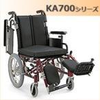 KA716-40(42)B-LO 【介助用車いす】【モジュール車いす】【カワムラサイクル】