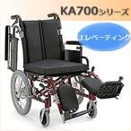 KA716-40(42)ELB-LO 【介助用車いす】【モジュール車いす】【カワムラサイクル】