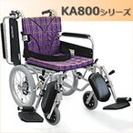 KA816-40(38・42)B 【介助用車いす】【簡易モジュール車いす】【カワムラサイクル】