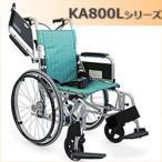 KA822L-40(38・42)B-HS 【自走・介助兼用車いす】【軽量簡易モジュール車いす】【カワムラサイクル】