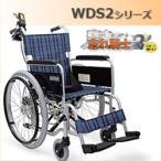 KA102/WDS2 【自走・介助兼用車いす】【自動ブレーキシステムユニット】【ブレーキかけ忘れ騎士2】【カワムラサイクル】