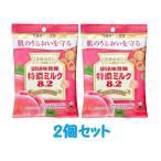 【メール便発送(送料無料)】UHA味覚糖 特濃ミルク8.2 白桃 1袋x2個
