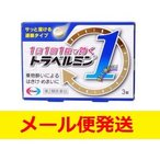 トラベルミン1 3錠 【第2類医薬品】