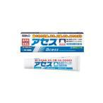 限定パック アセス 160g  【第3類医薬品】 トラベルサイズ30g付き 新パッケージ