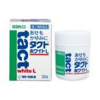 タクトホワイトL 32g 【第2類医薬品】