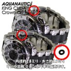 アクアノウティック 竜頭用Oリング(リュウズ用Oリング/リューズ用Oリング) 黒ブラック 内径約2.8ミリ 太さ約1.9ミリ 腕時計用部品、腕時計用パーツ