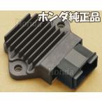 純正 レギュレター レギュレーター NSR250R(MC21/MC28)CB400SF(NC31)CB400FOUR(NC36)ジェイドJADE(MC23)VFR400R(NC30)CB-1(NC27)ゼルビスXELVIS(MC25)CBR600F