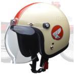 Honda スーパーカブ 60周年記念 限定ヘルメット SuperCub