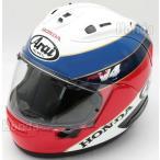 Arai Honda RX-7X RC30 VFR750R 限定 ヘルメット 予約