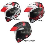 Honda×Arai TOUR CROSS 3