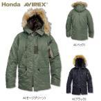 Honda×AVIREX N-3B ライディングジャケット 3L 4L TN-T3Z