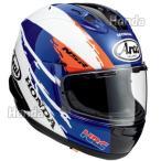 Arai RX-7X NSR250R 限定 ヘルメット 予約 HRC Honda