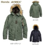 Honda×AVIREX N-3B ライディングジャケット TN-T3Z